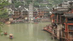 Fenghuang Downtown Stock Footage