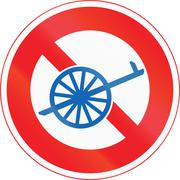 Japanese road sign - No Thoroughfare for Handcarts - stock illustration
