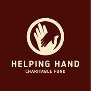 Helping Hand adult and children logo icon charity help pin shape Stock Illustration