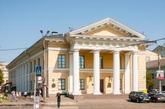 Contract House in Kiev - stock photo