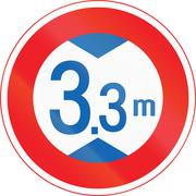 Japanese road sign - Maximum Height Limit - stock illustration
