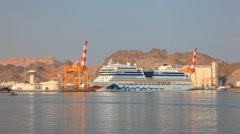 Cruise ship AIDA Stella in Muscat, Oman Stock Footage