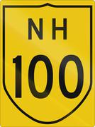 Indian National Highway number 100 route shield Stock Illustration