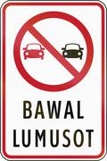 Stock Illustration of Road sign in the Philippines with Filipino words - Overtaking Prohibited