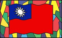 Taiwan Flag On Stained Glass - stock illustration