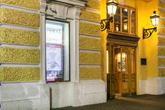 Russian Academic Youth Theatre (RAMT) in Moscow - stock photo