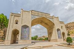 Shiraz Quran Gateway Stock Photos