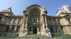 The CEC Bank Building's facade in Bucharest Stock Footage