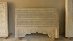 Stone plaque with medieval writing at Stavropoleos Church in Bucharest Stock Footage