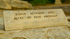 Altar of Zeus Agoraios inscription in English and ancient Greek on marble stone Stock Footage