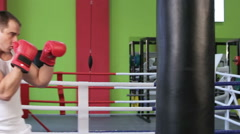 Boxing classes Stock Footage