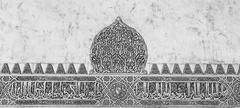Arabic decoration on acient wall Stock Photos