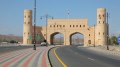 Nizwa Gate, Oman Stock Footage