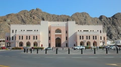 Governemnt building in Muscat, Oman Stock Footage
