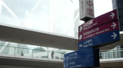 Hong Kong Central district signs - stock footage