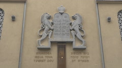 Yeshua Tova Synagogue with bas-reliefs in Bucharest Stock Footage