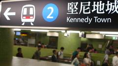 Hong Kong subway station Stock Footage
