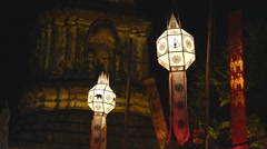 Wind blows lanna lantern paper,Chiangmai Thailland. Stock Footage