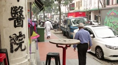 Sidewalk in Singapore Stock Footage