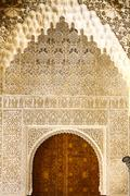 Arabic decorations detail - stock photo