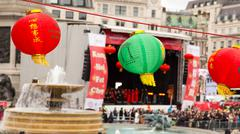 LONDON - FEBRUARY 22nd: Chinese lanterns at the Chinese new year celebrations - stock photo