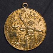 Soviet old medal Stock Photos