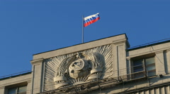 Russian State Duma, the flag on the building Stock Footage
