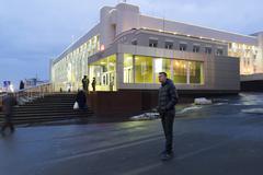 Nizhny Novgorod, Russia - November 02. 2015. General Directorate Ministry of - stock photo