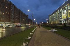 Nizhny Novgorod, Russia - November 02. 2015. General Directorate of Ministry  - stock photo