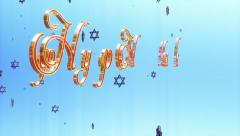 Happy Hanukkah title and star of david flying, against light blue Stock Footage