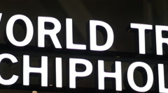 World trade center caption at Schiphol Amsterdam airport Stock Footage