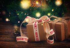 Handmade gift boxe - stock photo