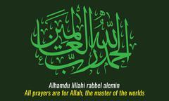 Vector of arabic islamic calligraphy Alhamdu lillahi rabel alemin - stock illustration