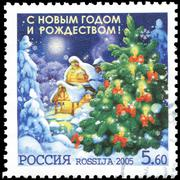 RUSSIA - CIRCA 2005: A stamp printed in Russia devoted Christmas and New Yea, Stock Photos