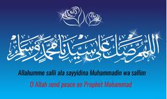 Stock Illustration of Vector of arabic calligraphy  Salawat supplication phrase God bless Muhammad