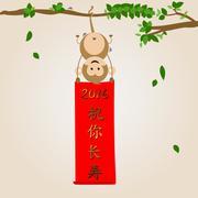 Chinese new year card 2016 year of monkey, Stock Illustration
