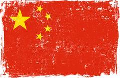 China Vector Flag on White - stock illustration