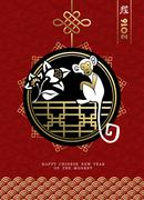 Stock Illustration of Happy china new year 2016 floral badge decoration