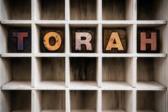 Torah Concept Wooden Letterpress Type in Drawer Stock Photos