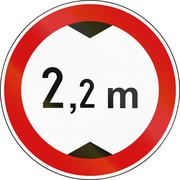 Slovenian regulatory road sign - No vehicles over 2.2 meters in height Stock Illustration