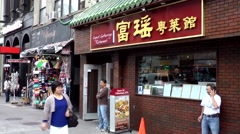 New York City 475 downtown Chinatown district; Chinese fast food restaurant Stock Footage