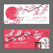 Japan Sakura Horizontal Banners Set - stock illustration