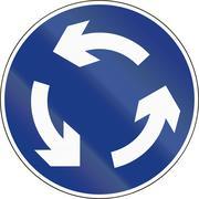 Slovenian regulatory road sign - Traffic circle ahead - stock illustration