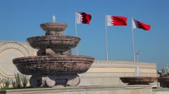 Fountain in Manama, Bahrain Stock Footage