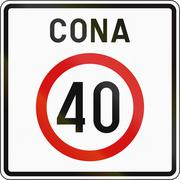 Slovenian road sign - Speed limit zone. Cona means zone - stock illustration
