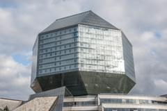 Belarusian National Library Stock Photos