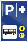 Slovenian road sign - Park and Ride facilities - stock illustration