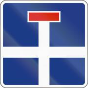 Slovenian road sign - Dead end road Stock Illustration