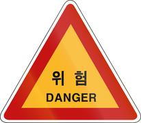 Korea Traffic Safety Sign with the word Danger in Korean and Western script Stock Illustration