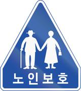 Korea Traffic Safety Sign with the words: Senior Protection - stock illustration